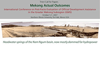 Poster-manifesto for the regrettably canceled Mekong Actual Outcomes